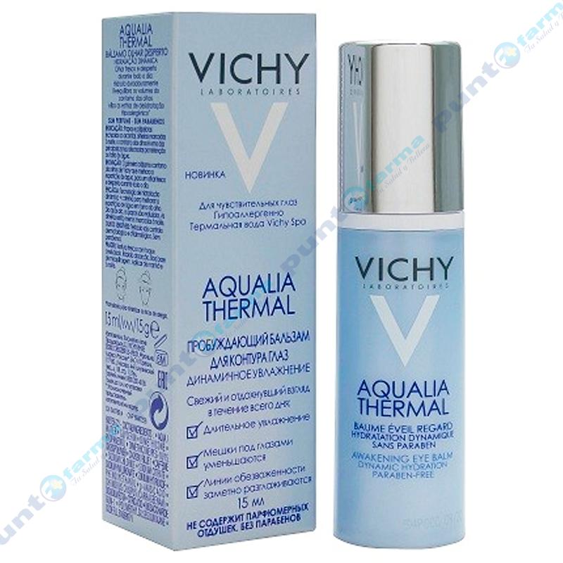 Imagen de producto: Aqualia Thermal Bálsamo de Ojos Vichy - 15mL
